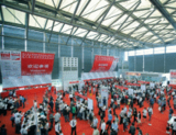 © Image: wireChina/Messe Düsseldorf